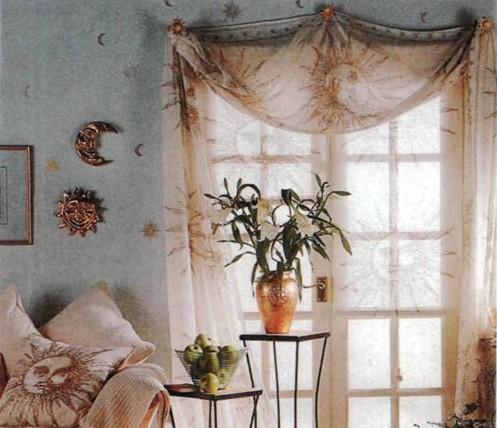 Consejos para elegir cortinas una parte importante de tu casa Cortinas cocina originales